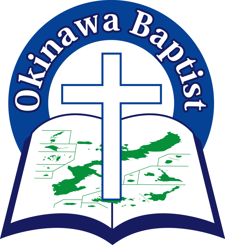 沖縄バプテスト連盟公式ウェブサイト